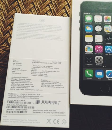 How to find your iPhone or Cellular iPad's IMEI number