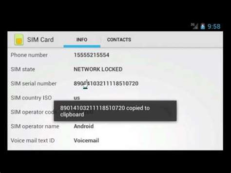 How to find SIM Card number and IMEI number without