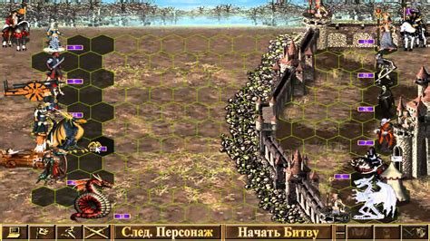 Heroes of Might and Magic 3 Horn of the Abyss 6 - YouTube