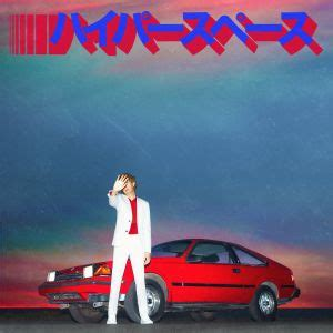 Beck: 'Hyperspace' - Music Feeds